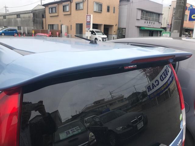 「ホンダ」「ライフ」「コンパクトカー」「静岡県」の中古車7