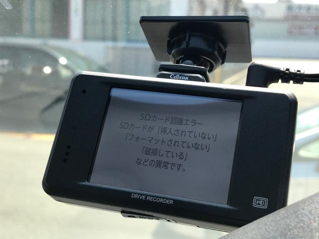 「トヨタ」「ノア」「ミニバン・ワンボックス」「静岡県」の中古車32