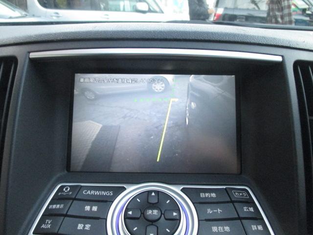 日産 スカイライン 250GT純正HDDナビバックカメラパワーシートハーフレザー