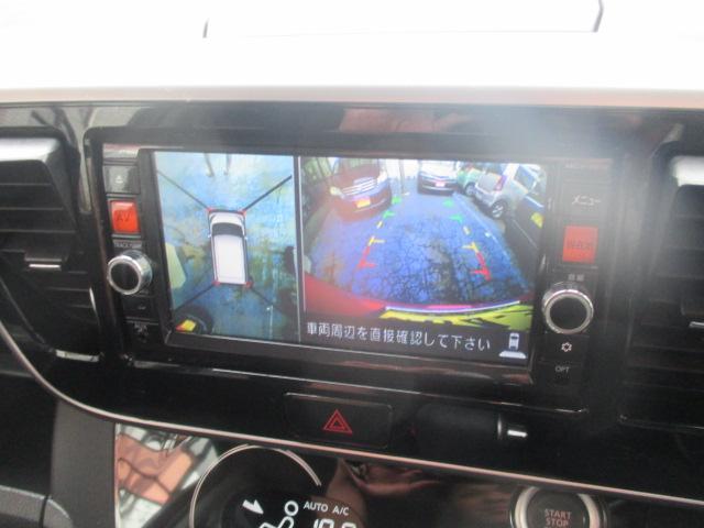 ハイウェイスター Xアラウンドビューエマージェンシーブレーキ(12枚目)