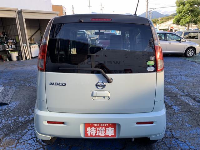 S 社外オーディオキーレスベンチシート電格ミラーセキュリティ(4枚目)