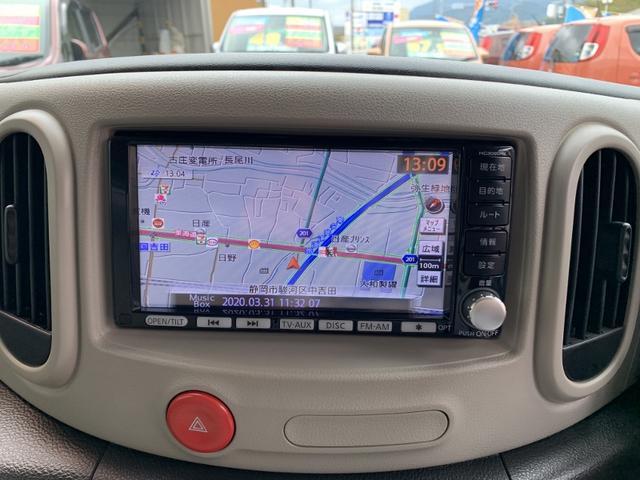 15X Mセレクション 純正HDDナビフルセグバックカメラインテリキープッシュスタート(9枚目)