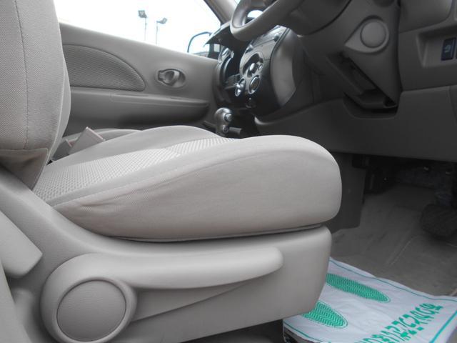 X Vセレクション ワンオーナー パールホワイト インテリジェントキー リトラクタブルミラー アイドリングストップ 純正オーディオ アイボリーシート シートアジャスター ステアリングチルト スペアタイヤ(13枚目)