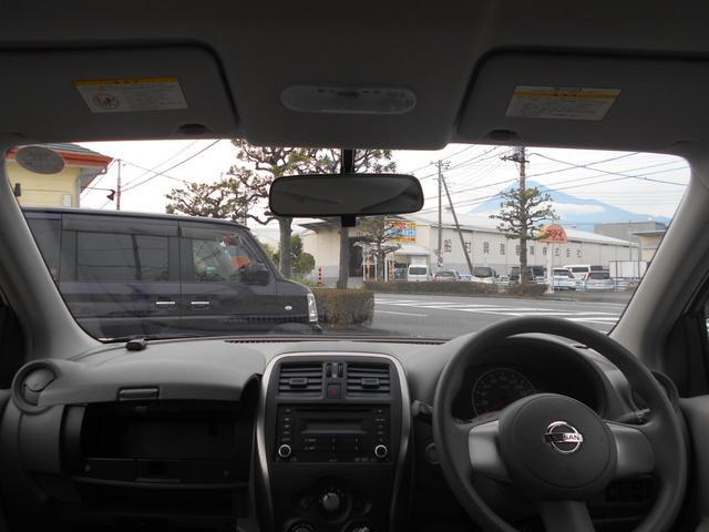 X Vセレクション ワンオーナー パールホワイト インテリジェントキー リトラクタブルミラー アイドリングストップ 純正オーディオ アイボリーシート シートアジャスター ステアリングチルト スペアタイヤ(16枚目)
