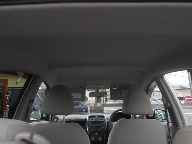 X Vセレクション ワンオーナー パールホワイト インテリジェントキー リトラクタブルミラー アイドリングストップ 純正オーディオ アイボリーシート シートアジャスター ステアリングチルト スペアタイヤ(22枚目)