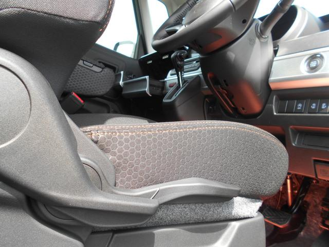 ハイブリッドXZ 衝突軽減装置 セーフティサポート LEDヘッドライト 両側パワースライドドア ワンオーナー スマートキー スペアキー シートヒーター  シートバックテーブル 2WD ファブリックシート ベンチシート(15枚目)