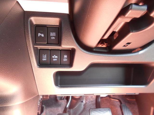 ハイブリッドXZ 衝突軽減装置 セーフティサポート LEDヘッドライト 両側パワースライドドア ワンオーナー スマートキー スペアキー シートヒーター  シートバックテーブル 2WD ファブリックシート ベンチシート(22枚目)