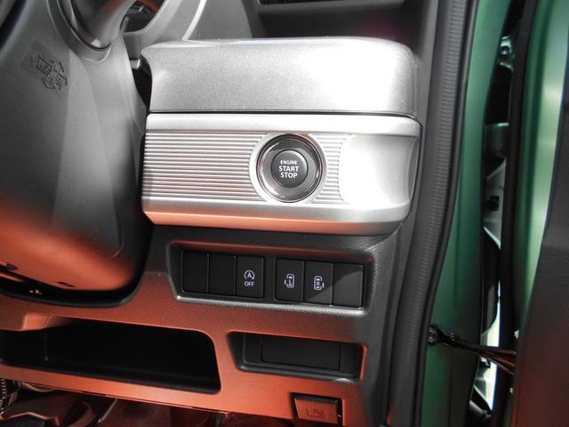 ハイブリッドXZ 衝突軽減装置 セーフティサポート LEDヘッドライト 両側パワースライドドア ワンオーナー スマートキー スペアキー シートヒーター  シートバックテーブル 2WD ファブリックシート ベンチシート(23枚目)