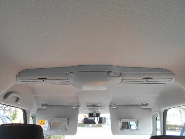 ハイブリッドXZ 衝突軽減装置 セーフティサポート LEDヘッドライト 両側パワースライドドア ワンオーナー スマートキー スペアキー シートヒーター  シートバックテーブル 2WD ファブリックシート ベンチシート(25枚目)