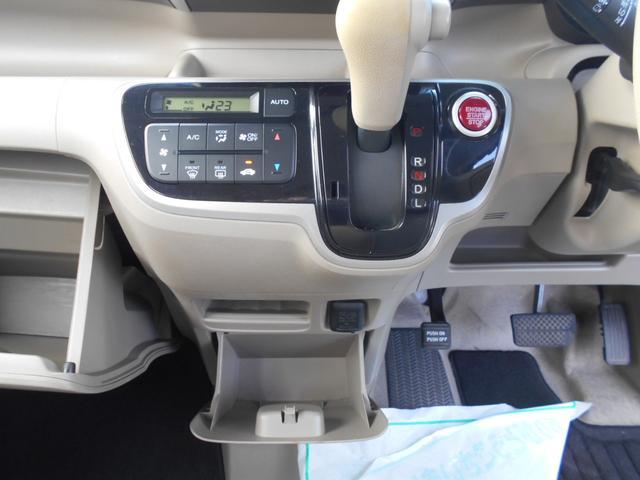 G・Lパッケージ 純正ギャザーズSDナビ ワンセグTV Bluetooth対応 DVD再生 バックカメラ スマートキー スペアキー 左パワースライドドア ベンチシート アイドリングストップ 電格ミラー プッシュスタート(21枚目)