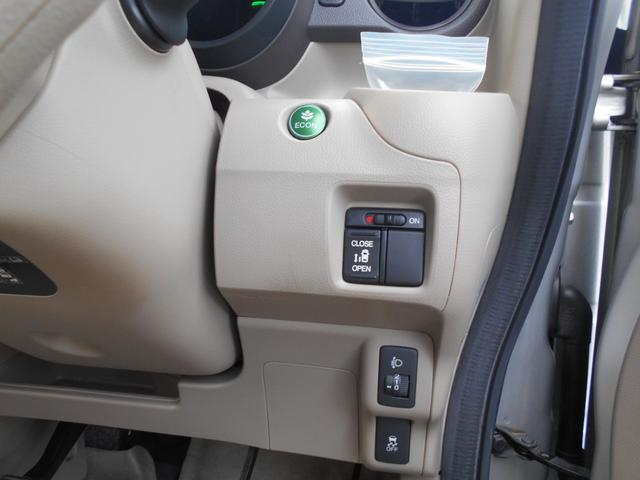 G・Lパッケージ 純正ギャザーズSDナビ ワンセグTV Bluetooth対応 DVD再生 バックカメラ スマートキー スペアキー 左パワースライドドア ベンチシート アイドリングストップ 電格ミラー プッシュスタート(23枚目)