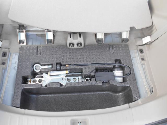 G・Lパッケージ 純正ギャザーズSDナビ ワンセグTV Bluetooth対応 DVD再生 バックカメラ スマートキー スペアキー 左パワースライドドア ベンチシート アイドリングストップ 電格ミラー プッシュスタート(32枚目)