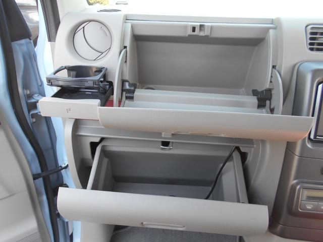 X 後期モデル 社外パナソニック製SDナビ 地デジTV DVD再生 ETC ドライブレコーダー スマートキー 社外14インチアルミホイール 社外LEDヘッドライト AUTOエアコン ベンチシート(18枚目)