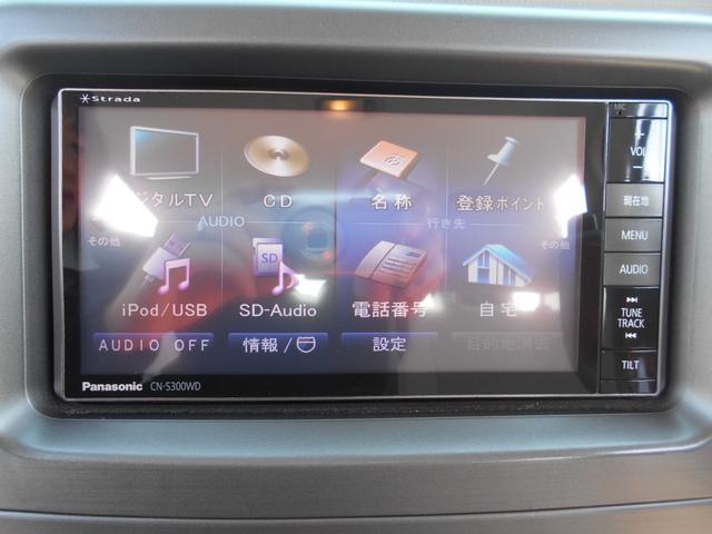 X 後期モデル 社外パナソニック製SDナビ 地デジTV DVD再生 ETC ドライブレコーダー スマートキー 社外14インチアルミホイール 社外LEDヘッドライト AUTOエアコン ベンチシート(19枚目)