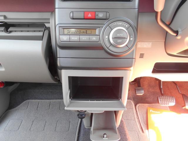 X 後期モデル 社外パナソニック製SDナビ 地デジTV DVD再生 ETC ドライブレコーダー スマートキー 社外14インチアルミホイール 社外LEDヘッドライト AUTOエアコン ベンチシート(20枚目)