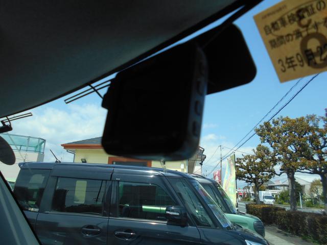 X 後期モデル 社外パナソニック製SDナビ 地デジTV DVD再生 ETC ドライブレコーダー スマートキー 社外14インチアルミホイール 社外LEDヘッドライト AUTOエアコン ベンチシート(22枚目)