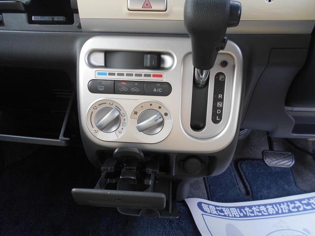 X ブルー/ホワイトツートンカラー 社外ディスプレイ付きオーディオ バックカメラ スマートキー スペアキー 純正14ホワイとホイール ベンチシート 電動格納付ミラー タイミングチェーン式エンジン(23枚目)