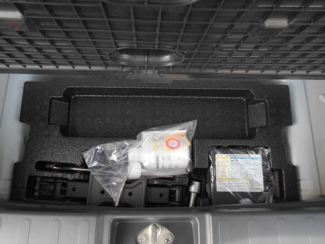 X ブルー/ホワイトツートンカラー 社外ディスプレイ付きオーディオ バックカメラ スマートキー スペアキー 純正14ホワイとホイール ベンチシート 電動格納付ミラー タイミングチェーン式エンジン(31枚目)