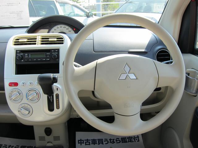 三菱 eKワゴン G 4AT 上級グレード
