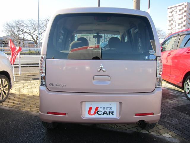 「三菱」「eKワゴン」「コンパクトカー」「静岡県」の中古車5