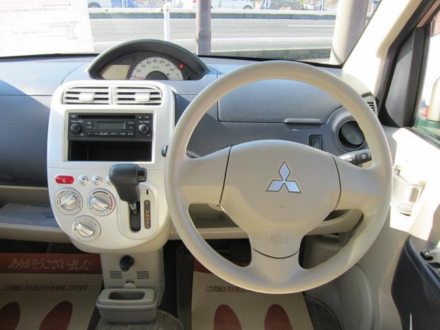 「三菱」「eKワゴン」「コンパクトカー」「静岡県」の中古車10