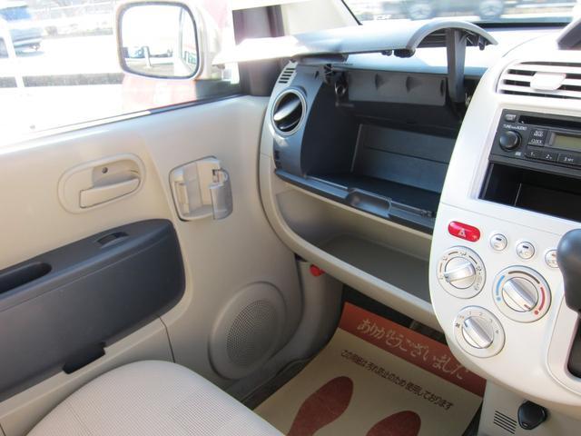 「三菱」「eKワゴン」「コンパクトカー」「静岡県」の中古車13