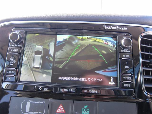 「三菱」「アウトランダーPHEV」「SUV・クロカン」「静岡県」の中古車2