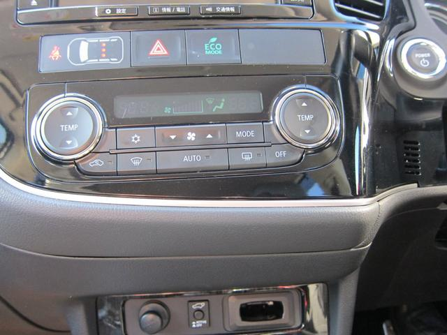 「三菱」「アウトランダーPHEV」「SUV・クロカン」「静岡県」の中古車17