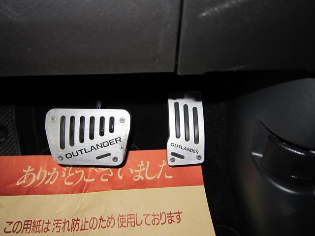 「三菱」「アウトランダーPHEV」「SUV・クロカン」「静岡県」の中古車25