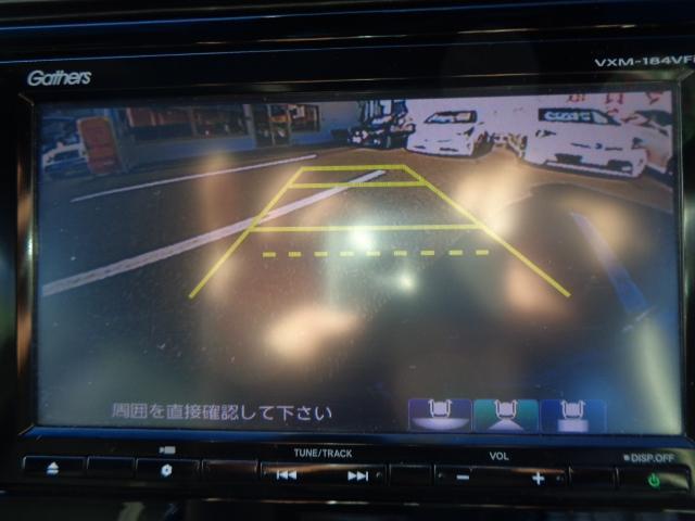 「ホンダ」「フィット」「コンパクトカー」「静岡県」の中古車43