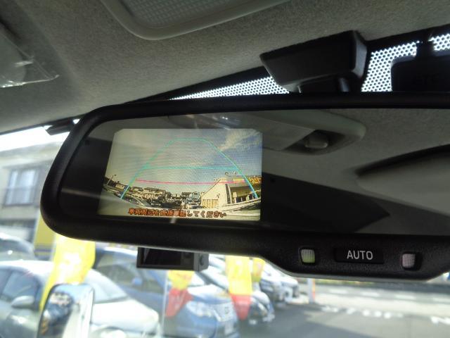 大きな車でも安心!!後方視界ばっちりです。ただし過信は禁物!周囲をご自分の目で確かめてください。死角もありますよ。