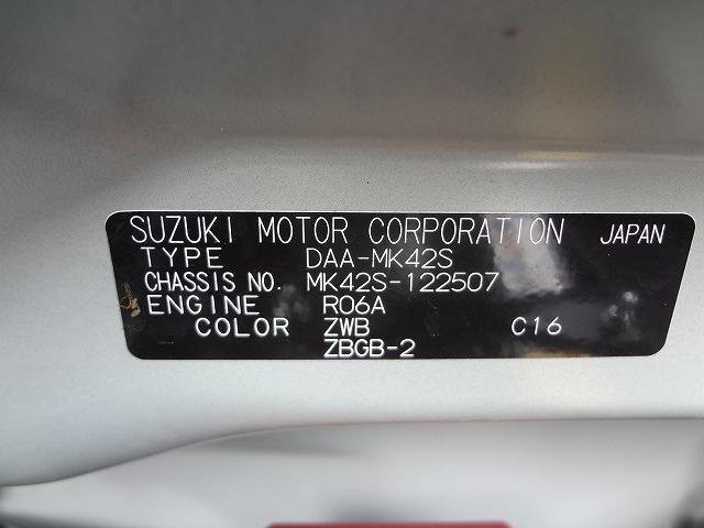 スズキ スペーシア G 2型