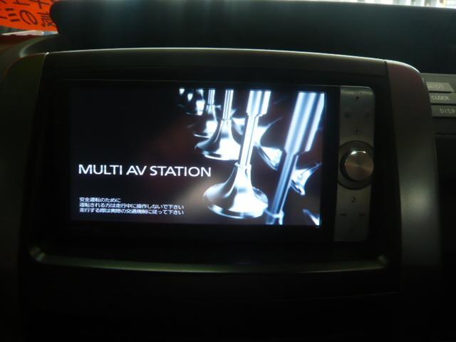 トヨタ ヴォクシー ZS 煌II 純正HDDナビゲーション バックカメラ HID