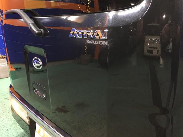 カスタムターボRSリミテッド フルタイム4WD ワンオーナー(58枚目)