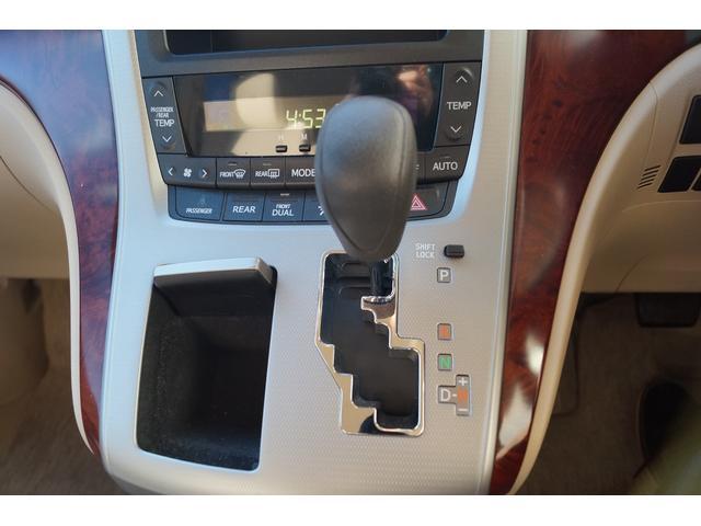 240X HDDナビフルセグ フリップダウンモニター(18枚目)