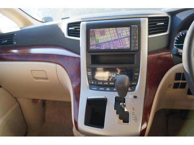 240X HDDナビフルセグ フリップダウンモニター(19枚目)