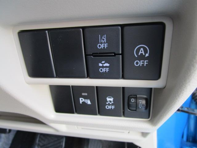 ハイブリッドXG ハイブリットXG オートエアコン 運転席シートヒーター オートエアコン アドバンストキーレスエントリー(15枚目)