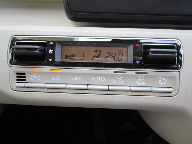 ハイブリッドXG ハイブリットXG オートエアコン 運転席シートヒーター オートエアコン アドバンストキーレスエントリー(17枚目)
