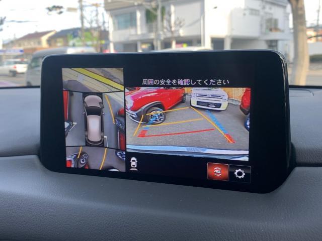 360°ビューモニター&パーキングセンサー付きで、駐車時や狭い道も安心です。