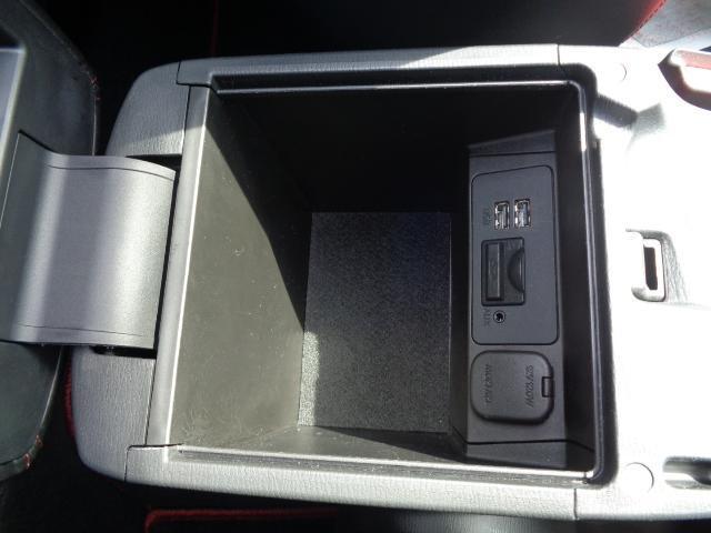 XD XD マツダコネクト ナビ バックモニター サンルーフ スマートブレーキサポート レーダークルーズコントロール 運転席パワーシー(13枚目)