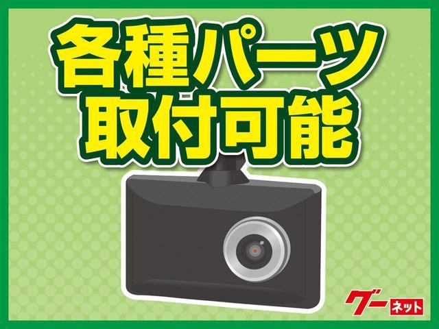 カスタムX スマートセレクションSA(5枚目)