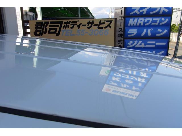 ベースグレード エアロ ETC 車検整備付き(15枚目)