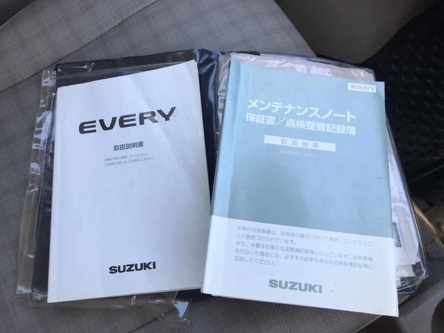 「スズキ」「エブリイ」「コンパクトカー」「静岡県」の中古車20