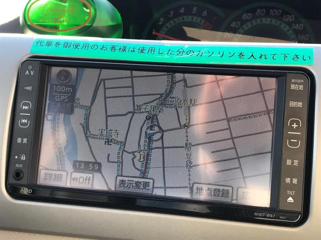 150r HDDナビ ETC 電動スライド スマートキー(18枚目)