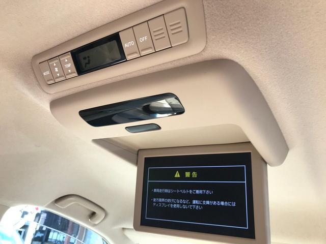 「トヨタ」「エスティマ」「ミニバン・ワンボックス」「静岡県」の中古車20