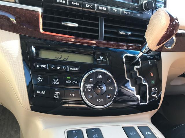 「トヨタ」「エスティマ」「ミニバン・ワンボックス」「静岡県」の中古車32