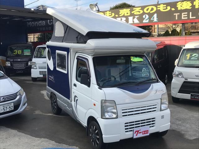 「マツダ」「スクラムトラック」「トラック」「静岡県」の中古車3