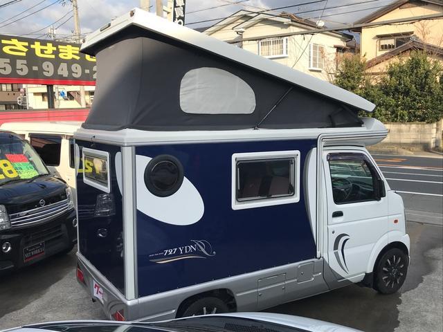 「マツダ」「スクラムトラック」「トラック」「静岡県」の中古車4