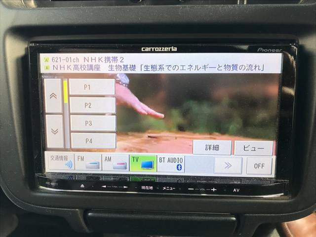 「マツダ」「スクラムトラック」「トラック」「静岡県」の中古車46