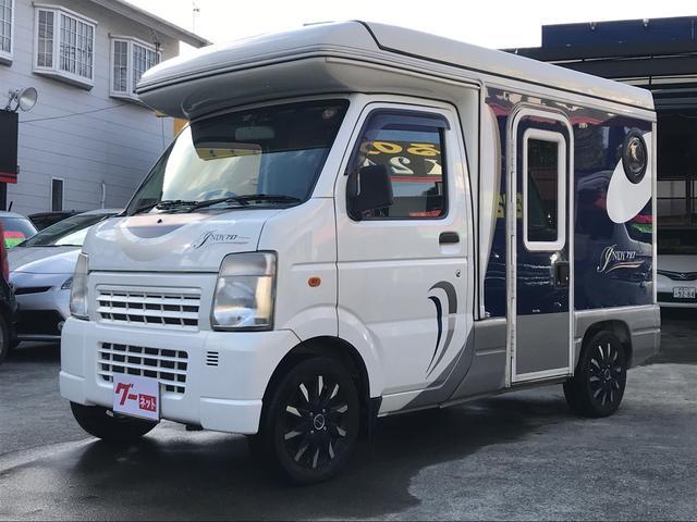 「マツダ」「スクラムトラック」「トラック」「静岡県」の中古車53